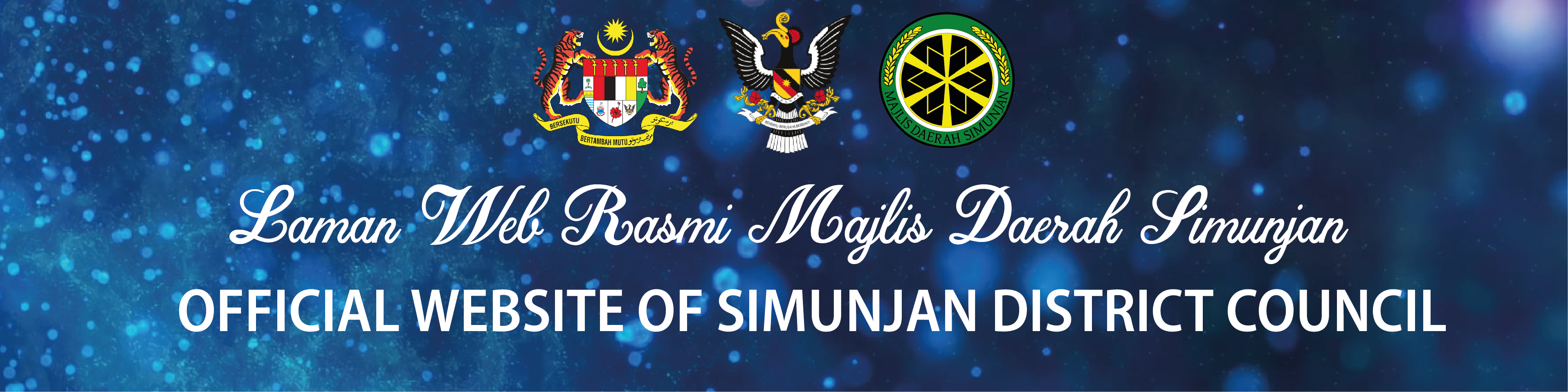 Welcome to Simunjan District Council Official Portal
